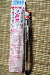 Hello Kitty pen (sillypucci) Tags: hello trip holiday cute june japan shop canon shopping sanrio kawaii osaka collectables tamron 2008 pucci collector stationary redbow 400d sillypucci hellokittypen