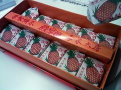 pineapple cakes . 01