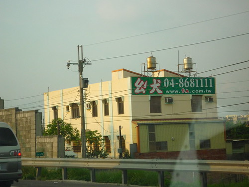 注音文招牌.. (by tenz1225)
