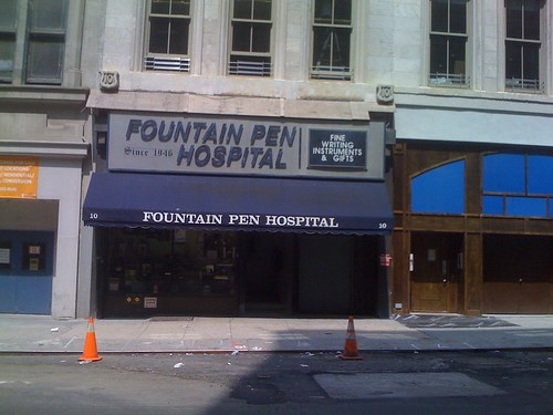 The Fountain Pen Hospital