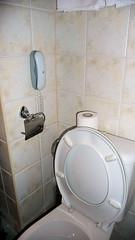 WC Phone | Hotel Perun, Bansko