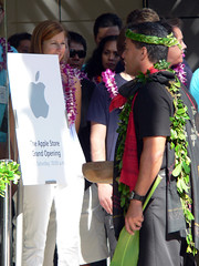 Royal_Hawaiian_Apple_Store_25