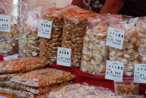 Hokkaido Fair 2008  025