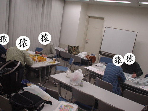 インメルマン例会 - 2008-10-11