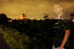 Pagoda i jo fantasma