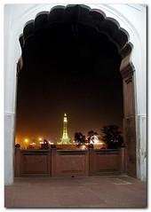 Minar-e-Pakistan (EXPLORED)