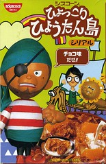Asian Cereal 15