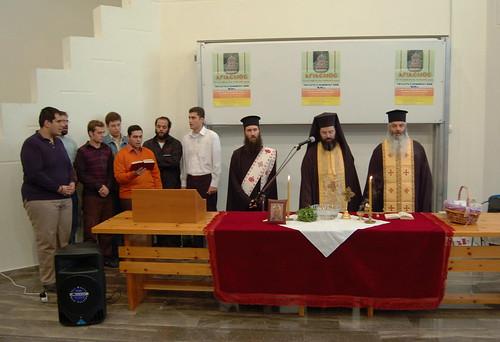 Tελετή Αγιασμού στο Πανεπιστήμιο Πατρών