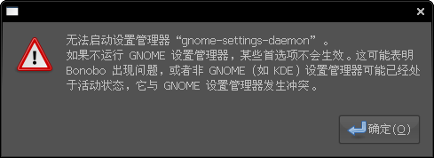 Screenshot-gnome-appearance-properties