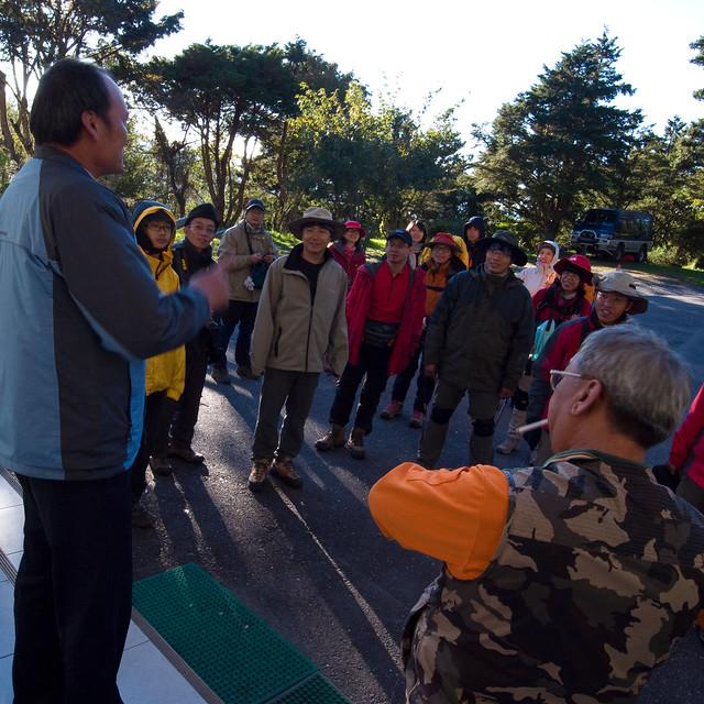 2008.11.13 嘉明湖登山行