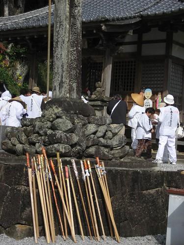 Ohenrosan in Ryukoji Daishido