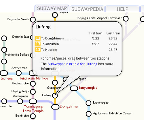 Beijing Subway Map Screengrab