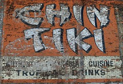 Chin Tiki (abandoned ) - Detroit (DetroitDerek Photography ( ALL RIGHTS RESERVED )) Tags: orange usa abandoned sign america movie cuisine midwest drink michigan painted urbandecay ghost detroit ruin icon gone eat faded alcohol tropical tiki destroyed demolished chin sixties eminem polynesian 313 motown 8mile theaterdistrict motorcity chintiki