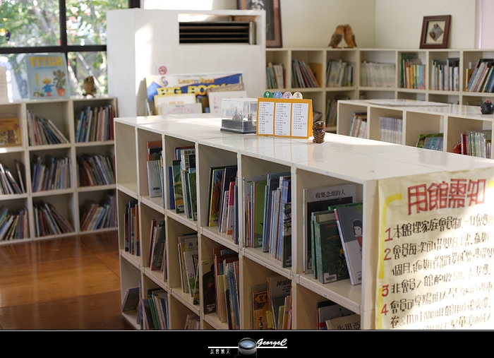 Library05.jpg