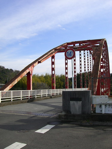 川俣大橋/Kawamata-Ohashi bridge