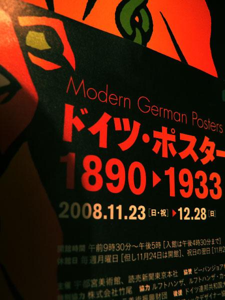 Modern German Posters