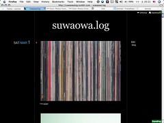 suwaowa.log
