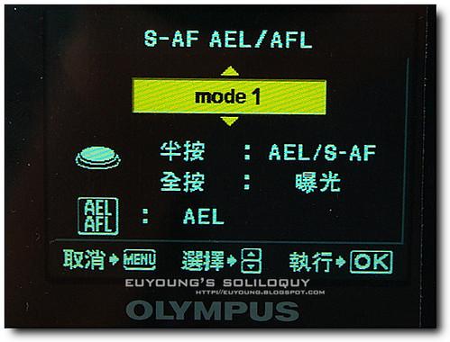 menu_54 (by euyoung)
