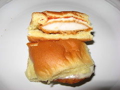 White Castle: Chicken italiano (sliced)