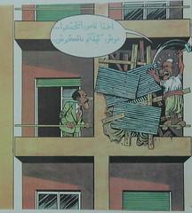 Protecting his flat!! (TAR3K) Tags: art artist libya tripoli mohamed lybia cartoonist libyan tarek benghazi  libia alwan                zwawi zwawe