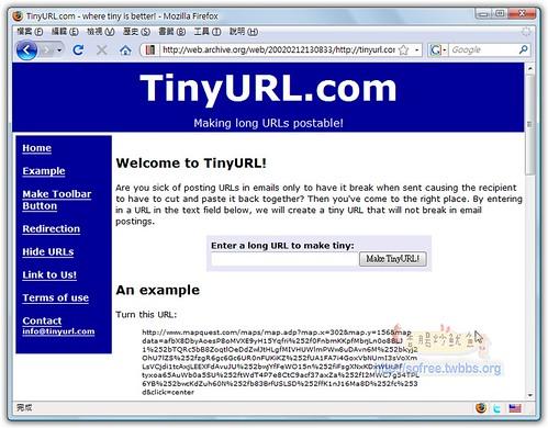 網頁時光機,早期的tinyurl