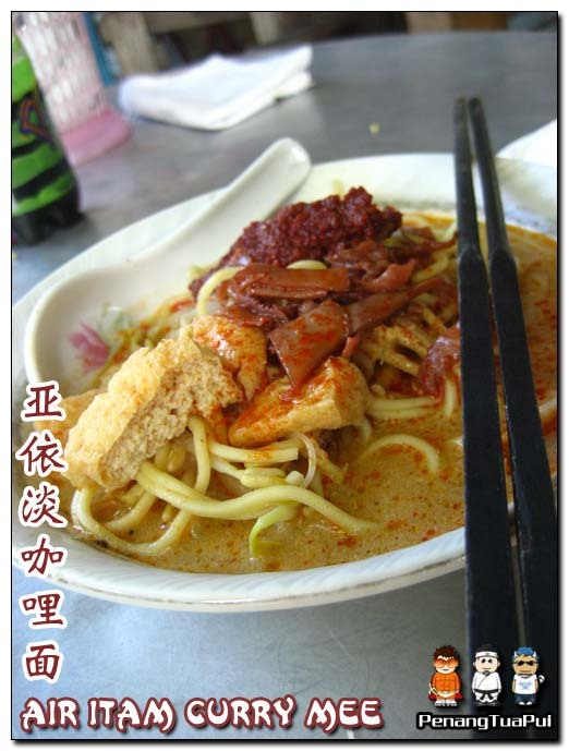 how to make curry mee