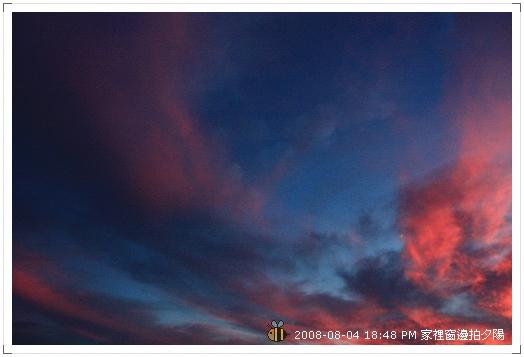 20080804家裡拍夕陽 (5)
