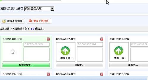2008-08-26_123654.jpg2008-08-26_123654.jpg