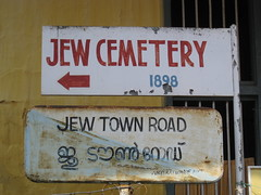 Jew cemetary sign