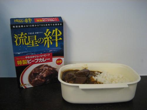 流星之絆料理包 001