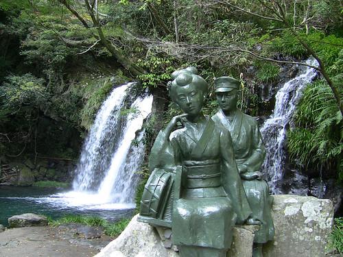 Waterfall - Syokei Daru