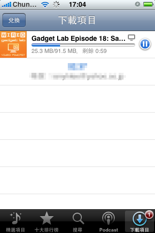 Podcast OTA Download