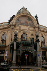 Eingangsbereich Stadthaus