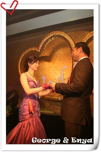 你拍攝的 20081220GeorgeEnya婚宴182.jpg。