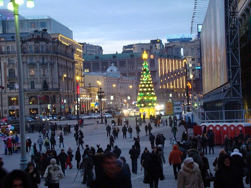Moscow winter holiday, Tverskaya street por katunchik.