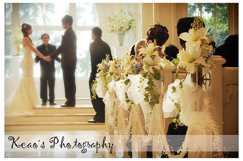 the aisle flowers