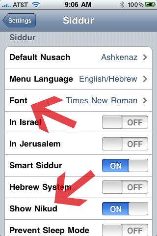 Speeding Up iPhone Siddur
