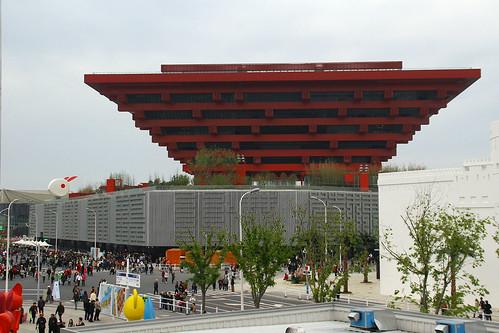 上海世博会-中国馆