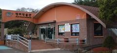 Jeju Peace Museum