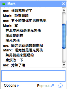 Mark talk