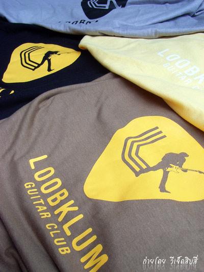 LK T-Shirt
