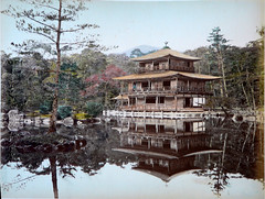 Japon-1886-41 (styeb) Tags: japan japon 1886 adolfo farsari kinkakuji kyoto painted photograph