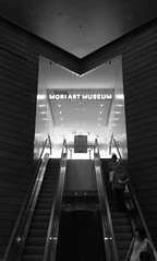Tokyo 2008 - Roppongi Hills - Mori Art Museum (1)