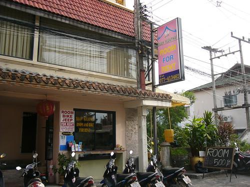 Koh Samui- Room for rent