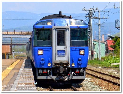 Hokkaido_1627-1