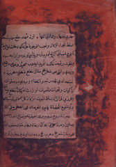 Turkish chess manuscripts text
