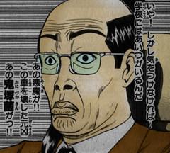 Hiroshi Uchiyamada | Great Teacher Onizuka (GTO) Wiki | FANDOM ...