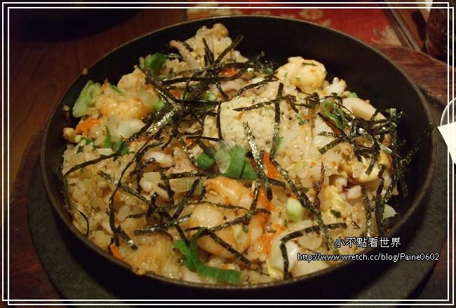 石燒鮭魚帆立貝拌飯