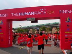 2008 NIKE HUMAN RACE