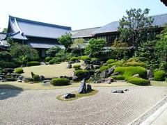 The World Tipitaka in Japan 2008